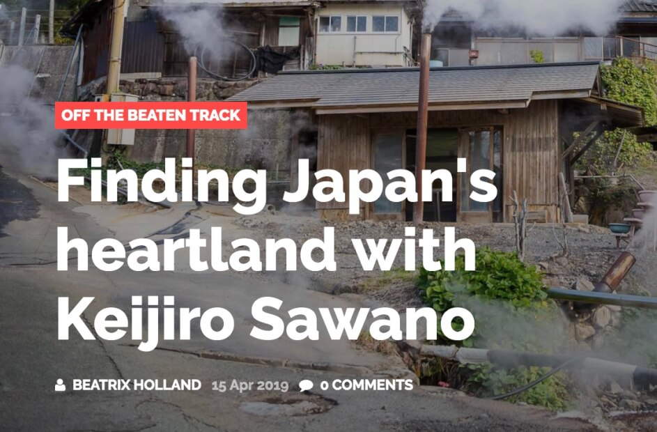 Heartland JAPAN on the JAPLAN GUIDE