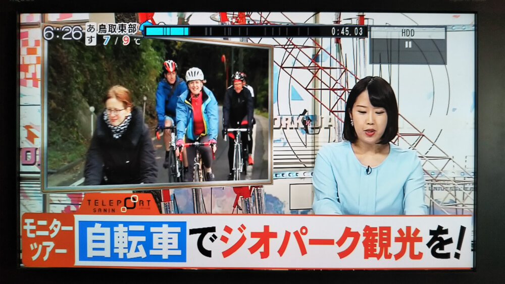 Cycling Monitor Tour Featured on TV (BSS San'in)