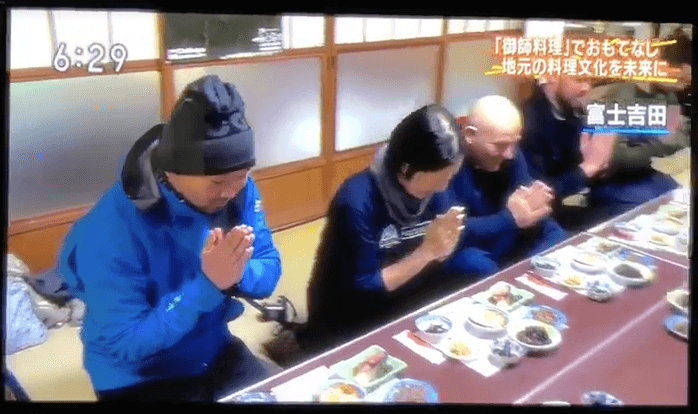 Traditional Fujiko Cuisine Tasting Experience Featured on TV!