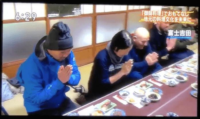 Heartland JAPAN on TV